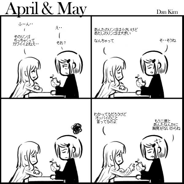 [April and May - strip 8]