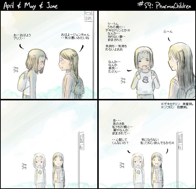 [April and May - strip 59]