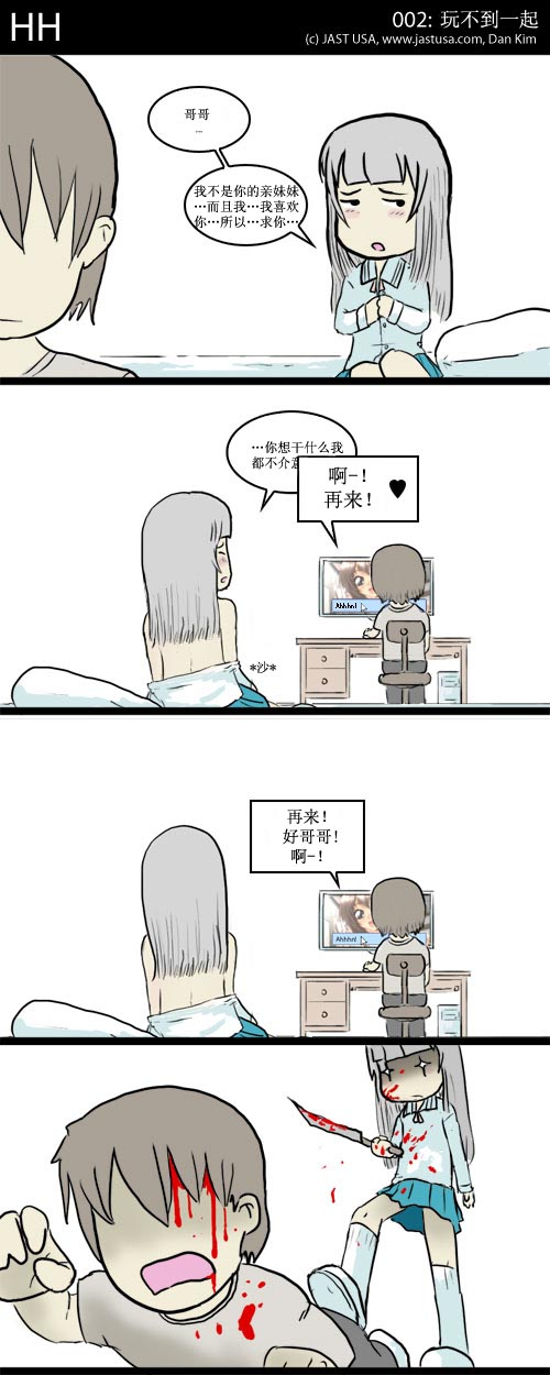 [HH - strip 2]