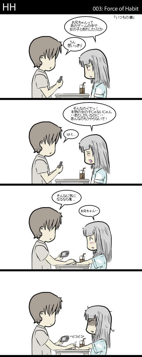 [HH - strip 3]