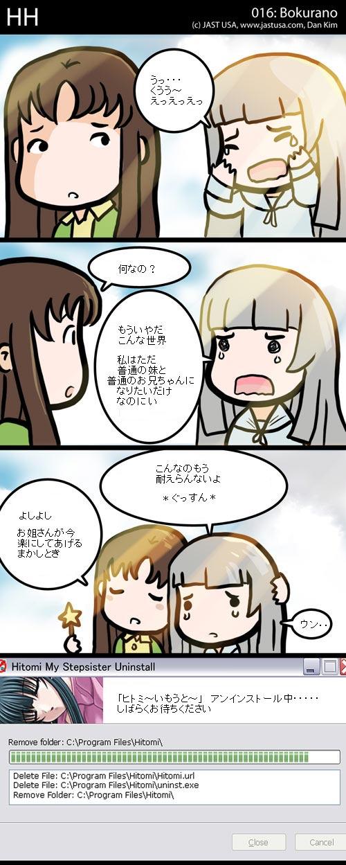 [HH - strip 16]