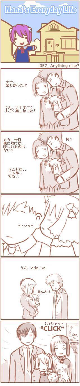 [Nana's Everyday Life - strip 57]