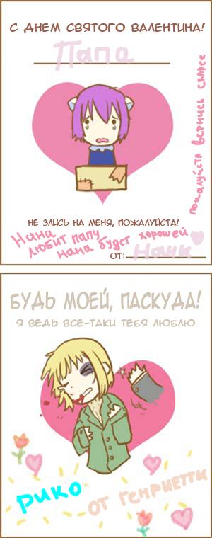 [Nana's Everyday Life - strip 22]