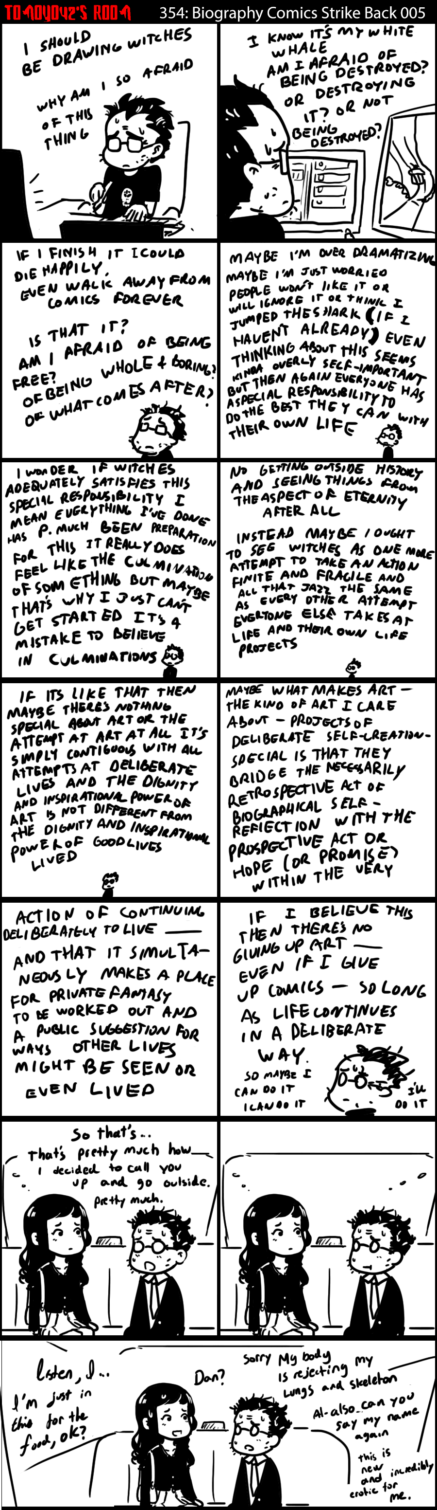 [ Tomoyo42's Room - 354 ]